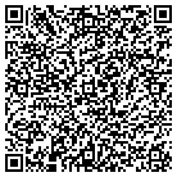 QR-код с контактной информацией организации СПД Аркадьев