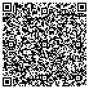 QR-код с контактной информацией организации ООО «Завод Гидрум»