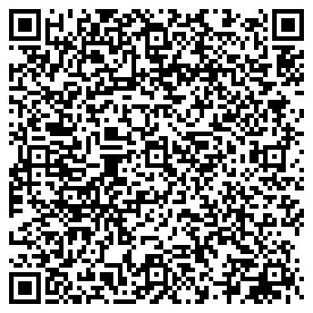 QR-код с контактной информацией организации Celeste Trade