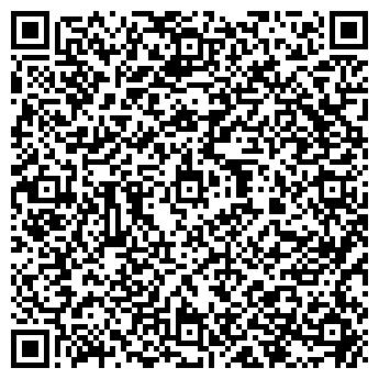 QR-код с контактной информацией организации ЧАО «Эпос»