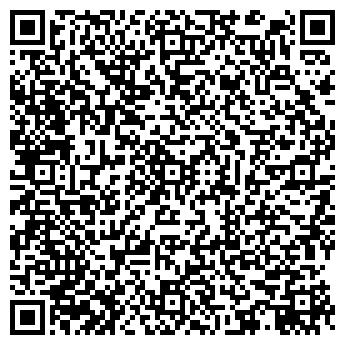 QR-код с контактной информацией организации ООО''А.М.В.''