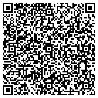 """QR-код с контактной информацией организации ТОВ """"МАСТЕР-САНТЕХНИК"""""""