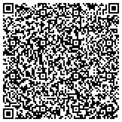 QR-код с контактной информацией организации Общество с ограниченной ответственностью Задвижки,Гидранты AVK, Воздушные Клапаны