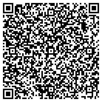 QR-код с контактной информацией организации ООО «Агро-Сервис»