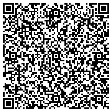 QR-код с контактной информацией организации ООО «Валидус Украина»