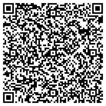 QR-код с контактной информацией организации ЧП Агличев