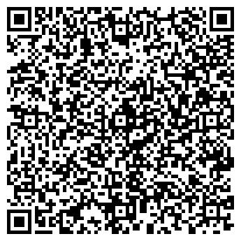 """QR-код с контактной информацией организации ЧП """"ВЕК 23"""""""