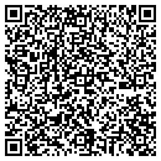 QR-код с контактной информацией организации ТОО РЫБАК