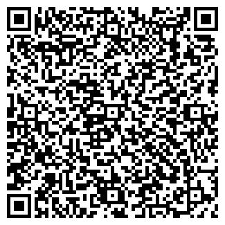 QR-код с контактной информацией организации тпк Альпари