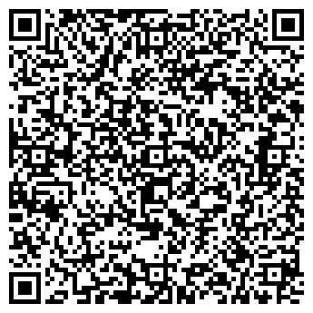 """QR-код с контактной информацией организации ЧП """"ГБО"""""""