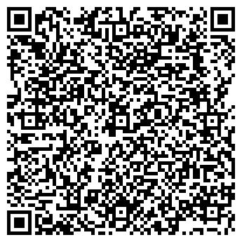 QR-код с контактной информацией организации ОДО «Белгидромаш»
