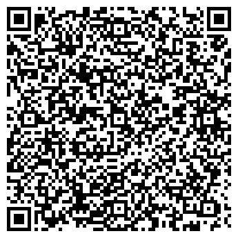 """QR-код с контактной информацией организации """" Лавита Строй """""""
