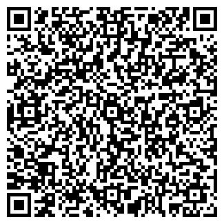 QR-код с контактной информацией организации ОПХ ХОСТИНСКОЕ