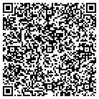 """QR-код с контактной информацией организации ООО""""КАЛДЕ-ВОСТОК"""""""