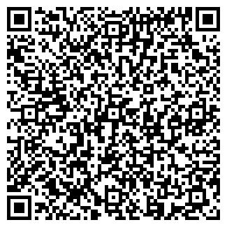 QR-код с контактной информацией организации ТОО ЗЕМЛЕДЕЛЕЦ