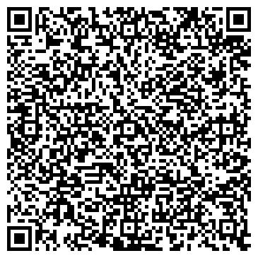"""QR-код с контактной информацией организации Общество с ограниченной ответственностью ООО """"ЦентрМашБуд"""""""