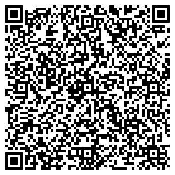 QR-код с контактной информацией организации Общество с ограниченной ответственностью ООО АРК