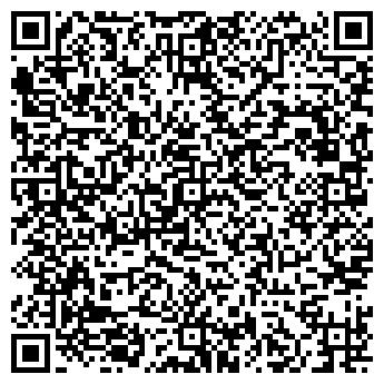 QR-код с контактной информацией организации AutoService