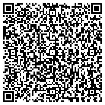 """QR-код с контактной информацией организации ЧП """"Магистр"""""""