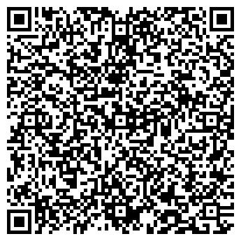 QR-код с контактной информацией организации Приватне підприємство ПП «Механіка»