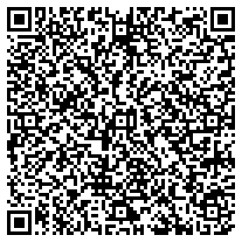 QR-код с контактной информацией организации Общество с ограниченной ответственностью ООО «Кречина»