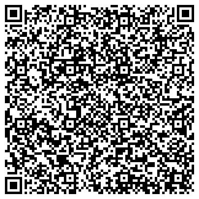 QR-код с контактной информацией организации Региональная компания Инфинитум, ООО