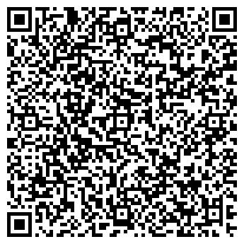 QR-код с контактной информацией организации VOTRE BEAUTE