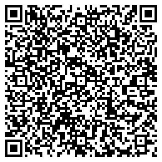QR-код с контактной информацией организации ОАО ЛАЗАРЕВСКИЙ ХЛЕБОЗАВОД