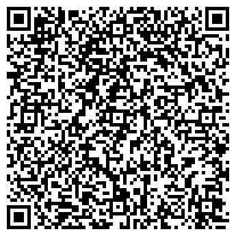 QR-код с контактной информацией организации Общество с ограниченной ответственностью ООО «НПФ Техсервис»