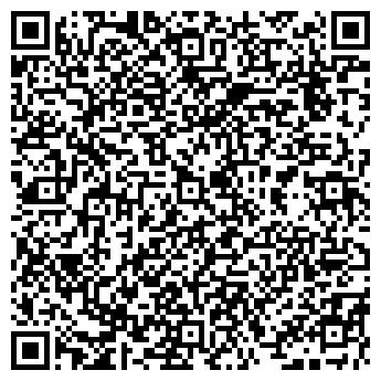 QR-код с контактной информацией организации Общество с ограниченной ответственностью ООО «А. З. О. Ф.»