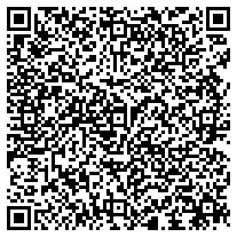 QR-код с контактной информацией организации Субъект предпринимательской деятельности Ч.П. Адаменко
