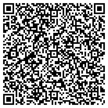 QR-код с контактной информацией организации Сигма-Групп