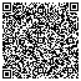 QR-код с контактной информацией организации ООО СП Алис