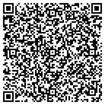 QR-код с контактной информацией организации ООО «Интерклуб»