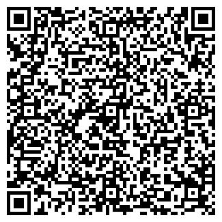 QR-код с контактной информацией организации ООО АЙС-ЛЭНД-КУБАНЬ