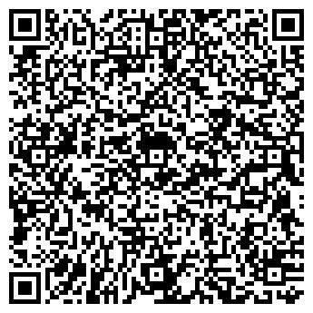 QR-код с контактной информацией организации Лукашенко, ЧП