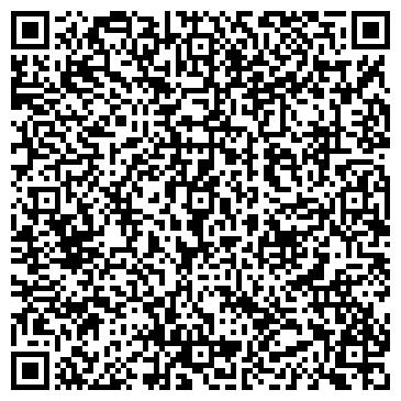 QR-код с контактной информацией организации Альимрон UzbekAuto, ООО
