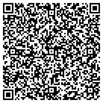 QR-код с контактной информацией организации Авто Лига, ООО