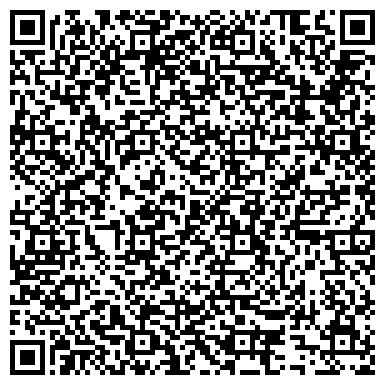 QR-код с контактной информацией организации Автоподшипник плюс, ЧП
