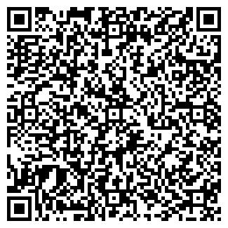 """QR-код с контактной информацией организации Торговый Дом """"Агро-Киев"""", ООО"""