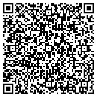 QR-код с контактной информацией организации ООО АНТАРЕС ЛТД