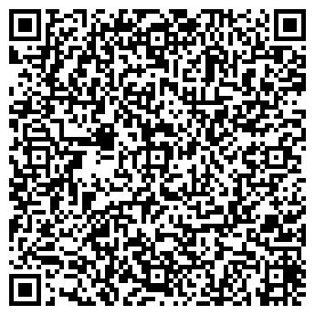 QR-код с контактной информацией организации ЧП Кучериненко