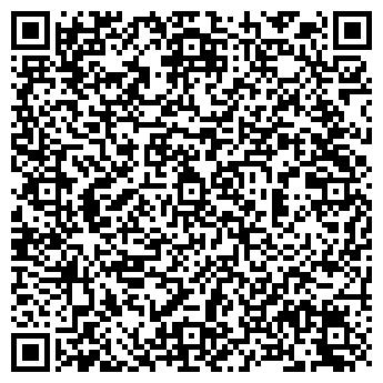 """QR-код с контактной информацией организации LTD ДП """"РУСА"""""""