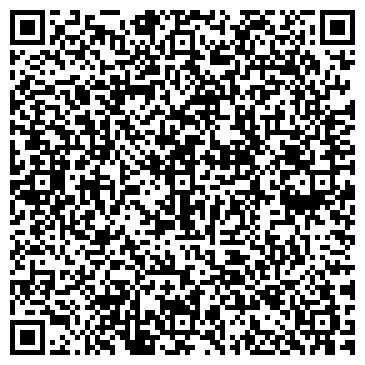 QR-код с контактной информацией организации Тремон (Teremok), ООО