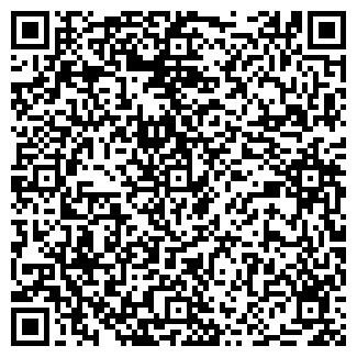 QR-код с контактной информацией организации ЗАО БАБАЕВСКОЕ