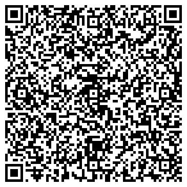 QR-код с контактной информацией организации ЧПКП ВАН, ЧП