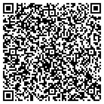 QR-код с контактной информацией организации ООО «ПКП» Рапид»