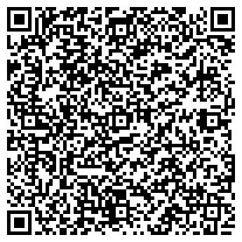 QR-код с контактной информацией организации чп.Чекета