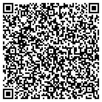 """QR-код с контактной информацией организации СПД """"Смирнова И.С."""""""