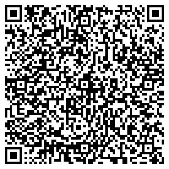 QR-код с контактной информацией организации Халфин А.А., ЧП